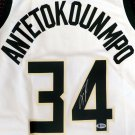 Giannis Antetokounmpo Autographed Signed Milwaukee Bucks Nike Swingman jersey BECKETT