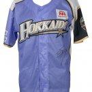 Shohei Ohtani Signed Autographed Hokkaido Fighters Jersey BECKETT