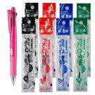 Zebra B4SA1 Pink Pen + SK-0.7 Black, Blue, Red and Green 0.7mm Refills (8pcs) - Assorted #12659