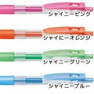 Zebra Sarasa JJE15 Assorted Colors 1.0mm Gel Ink Pens (6pcs) - Assorted #10192