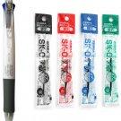 Zebra B4SA1 White Pen + SK-0.7 Black, Blue, Red and Green Refills (4pcs) - Assorted #8039