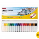 Pentel HTP-18 18-Color Water Colors (12pcs) - Assorted #10360