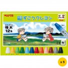 Pentel PTCG1-12 12-Color Crayons (5pcs) - Assorted #10257