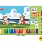 Pentel PTCR-16 16-Color Crayons (5pcs) - Assorted #10249