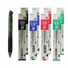 Pilot Feed GP4 BPKG-35R 0.7mm 4-Color Ballpoint Pen + BKRF-6F Refills (8pcs) - Green #15474