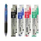 Pilot Feed GP4 BPKG-35R 0.7mm 4-Color Ballpoint Pen + BKRF-6F Refills (8pcs) - Transparent Blue #154