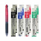 Pilot Feed GP4 BPKG-35R 0.7mm 4-Color Ballpoint Pen + BKRF-6F Refills (8pcs) - Red #15477