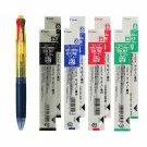 Pilot Feed GP4 BPKG-35R 0.7mm 4-Color Ballpoint Pen + BKRF-6F Refills (8pcs) - Yellow #15478