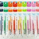 Pentel Sliccies XBGRN5 0.5mm Ballpoint Pen Refills (Pack of 15) - Assorted #15661