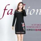 Slim Long Sleeve Dress - Black (Size 4XL)