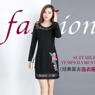 Slim Long Sleeve Dress - Black (Size 5XL)
