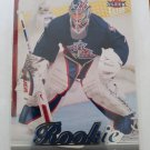 Tomas Popperle 2007-08 Ultra Rookie Card