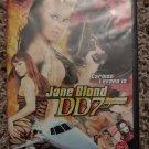 Adam & Eve Jane Blond DD7 Adult DVD