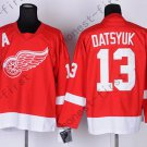 2016 Stadium Series Detroit Red Wings #13 Pavel Datsyuk Red Hockey Jerseys style 1