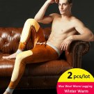 2Pcs Lot Winter Mens Wool Lining Thermal Leggings Slim Tight Long Johns L-XXXL