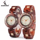 BOBO BIRD Women's Natural Wood Quartz Watch Wooden Gift Box