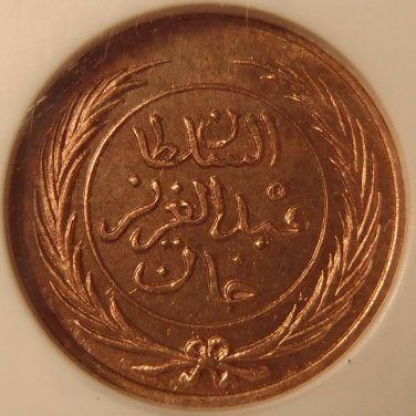 Rare AH1281 (1864) Tunisia Proof 1/4 K NGC PF 65 RD!