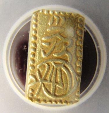 1832-58 Japan Gold 2 Shu ICG AU55!
