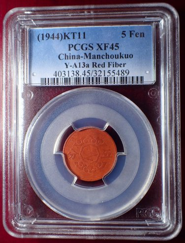 1944 KT11 China Manchoukuo Red Fiber 5 Fen Japan Occupation PCGS XF45!