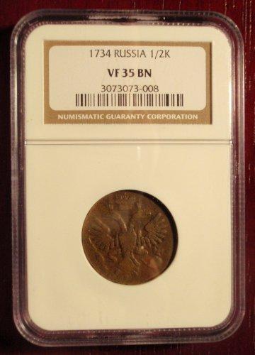 1734 Russia 1/2 Kopek (Kopeck) NGC VF 35 BN!