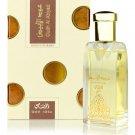 Rasasi Oudh Al Abiyad Eau De Parfum unisex 1.7 oz  New in box