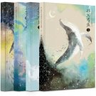 """Flying Whale ver2"" 1pc Hard Cover Diary Notebook Student Journal Planner Gift"