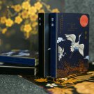 """""""Crowned Crane"""" 1pc Cute Monthly Planner Notebook Study Journal Diary Stationery"""