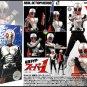 Medicom Toy Real Action Heroes RAH Figure Kamen Rider Super 1