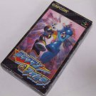 NINTENDO SUPER FAMICOM GAME ROCKMAN MEGA MAN & FORTE SFC Japan