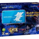 NINTENDO 3DS Japan Model Console MONSTER HUNTER 4 Limited HUNTER Pack