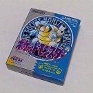 NEW NINTENDO GAME BOY POCKET MONSTER POKEMON BLUE Ver