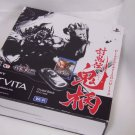 PlayStation PS Vita Wi-Fi Console System TOUKIDEN ONIGARA Limited Edition