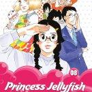 Princess Jellyfish 8