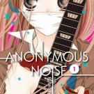 Anonymous Noise, Vol. 1