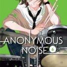 Anonymous Noise  Volume 6