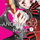 Anonymous Noise Volume 7 - Pre-Order, Not Yet Shipping Release Date: 3/6/2018