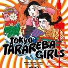 Tokyo Tarareba Girls Volume 2 - Aug 07, 2018