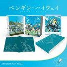 Penguin Highway Limited Edition Blu-Ray