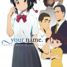 Your Name Another Side Earthbound Novel (Hardcover)