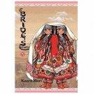 A Bride's Story Manga Volume 5 (Hardcover)