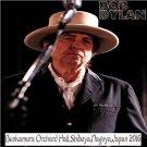 Bob Dylan - Century Hall, Nagoya, Japan, April 15,2016 (2CD)