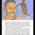 WILT CHAMBERLAIN TRUE VALUE NBA BASKETBALL CARD KANSAS HARLEM GLOBETROTTER LAKER