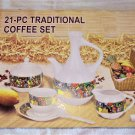 Ethiopian/Eritrean 21 PC  Ceramic Saba Coffee set. Limited Time free shipping. Only 2 left