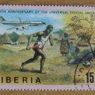 Vintage Liberia 1974 100th Anniversary Stamp