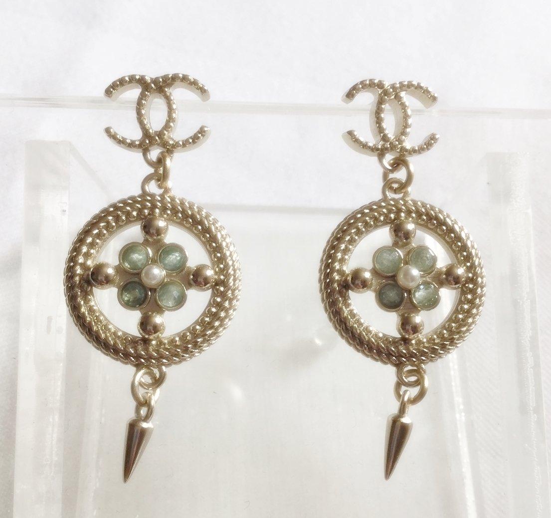 CHANEL CC Stud Earrings Gold Chain Dangle Blue Glass Bead 2017 NIB