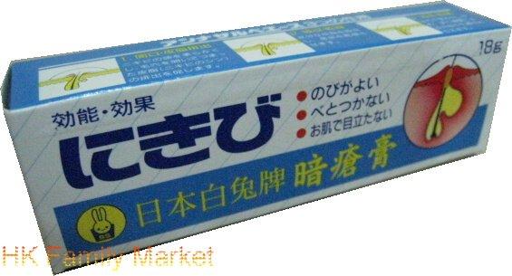 Annasalbe Ace Cream