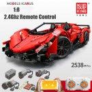 Mould King 13079  Lamborghini Veneno Lego Technic MOC-10559 10574