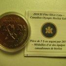 2010 Bullion $5 1oz .9999 SML w/ gold Hockey Player Canada COIN&COA ONLY