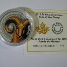 2015 Proof $5 Year Sheep Ram Goat Coloured Canada .9999 silver COIN&COA ONLY five dollars