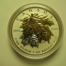 2014 Proof $5 Gold Plated Maple Leaves SML from fractional set 1oz .9999 silver maple leaf